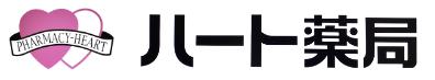 株式会社ハート薬局|埼玉県の川越・飯能・日高エリアに薬局4店舗を運営。